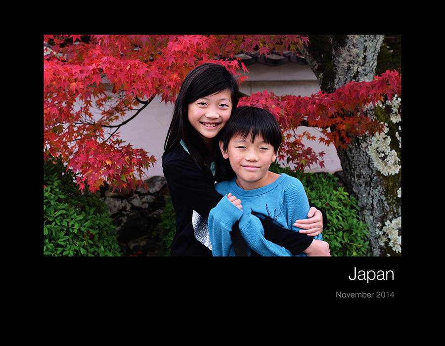 2014 Japan Photobook