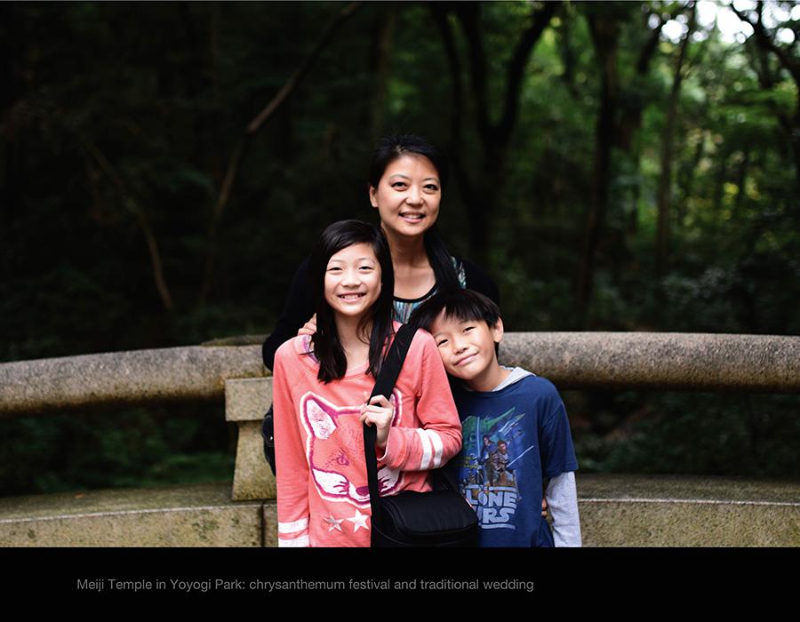 Tokyo: Yoyogi Park